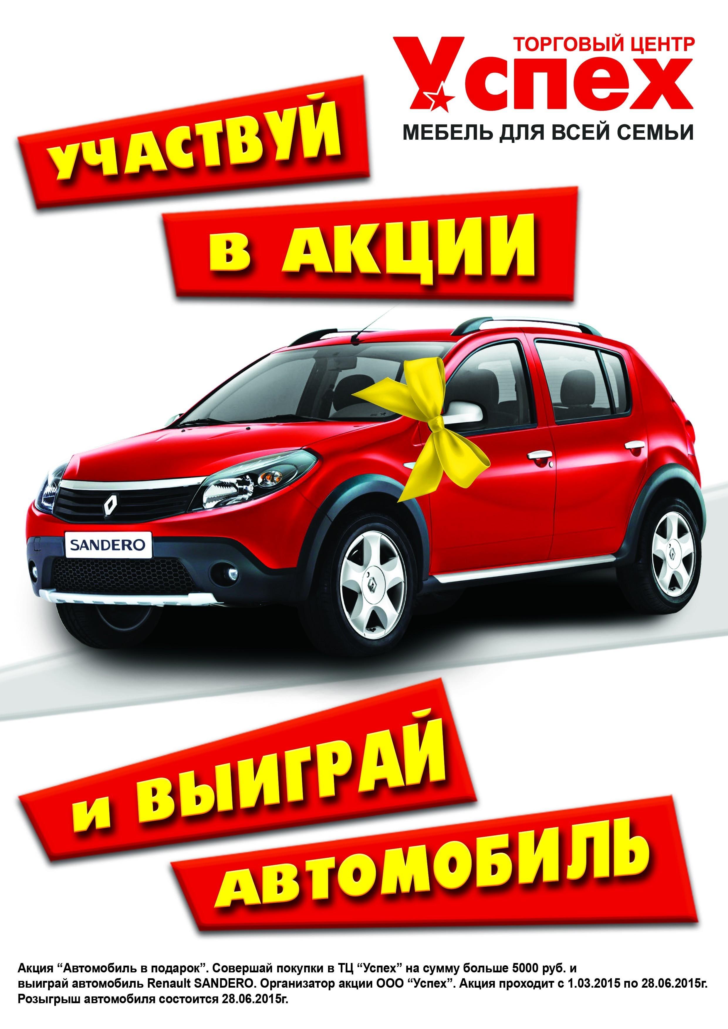 Продажа новых автомобилей  Купить китайское авто у